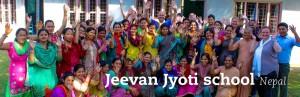 Jeevan-Jyoti-school